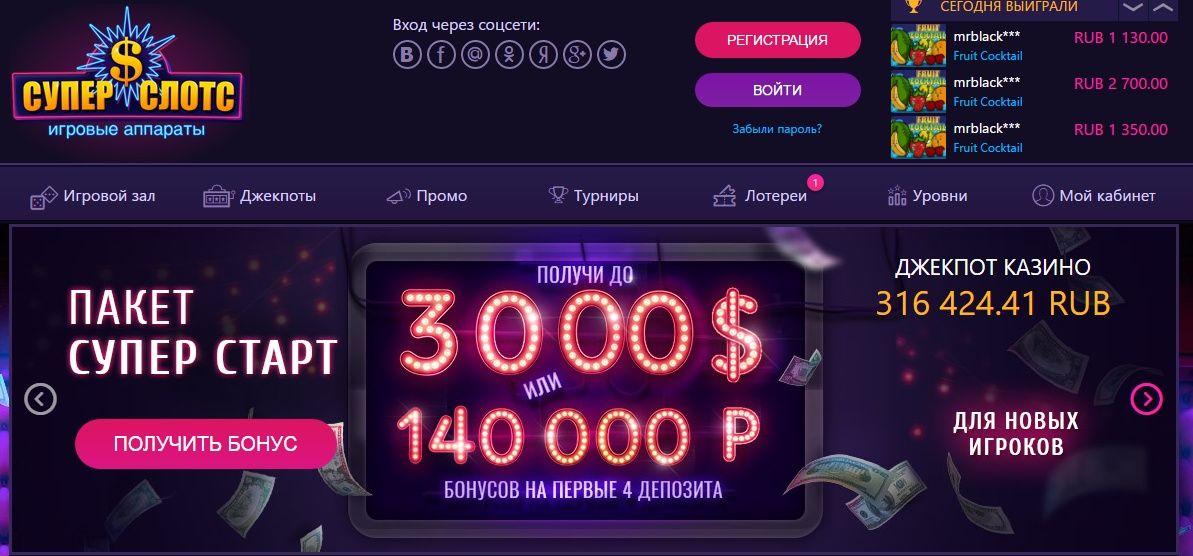 Мобильное приложениее игровые автоматы онлайн бонусные 3d игровые автоматы