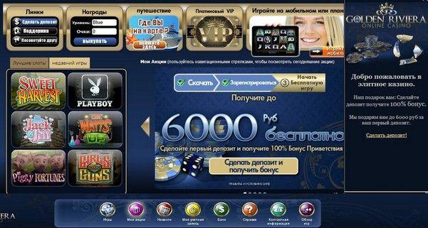 Списки бездепозитных казино помидоры игровые аппараты