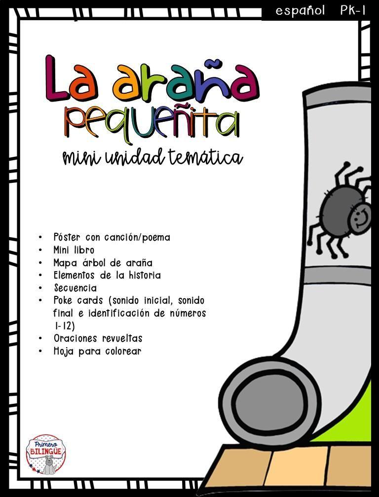 La Pequeña Arañita – Bilingual Marketplace | Bilingual Pre-K ...