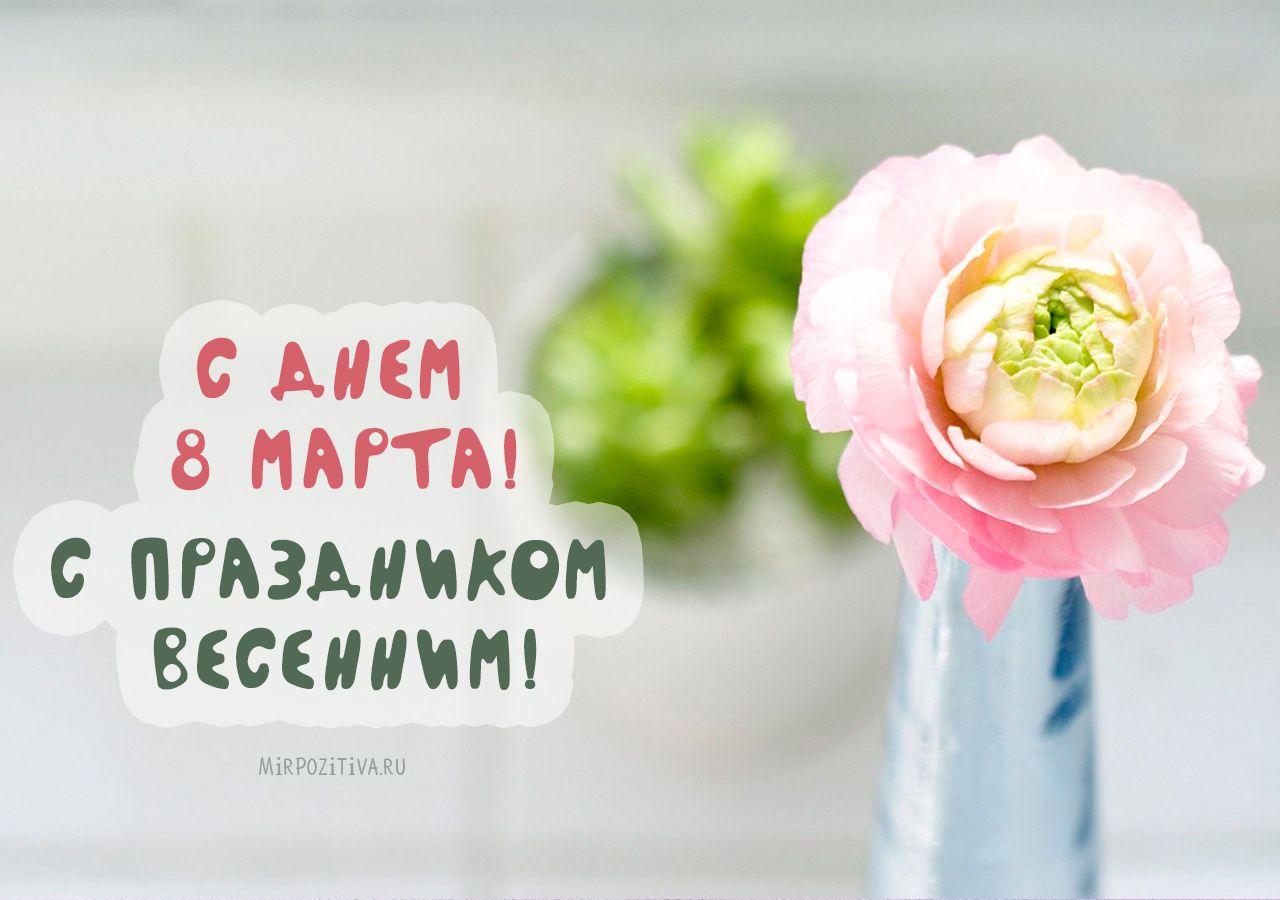 Текст на открытку к цветам маме, без