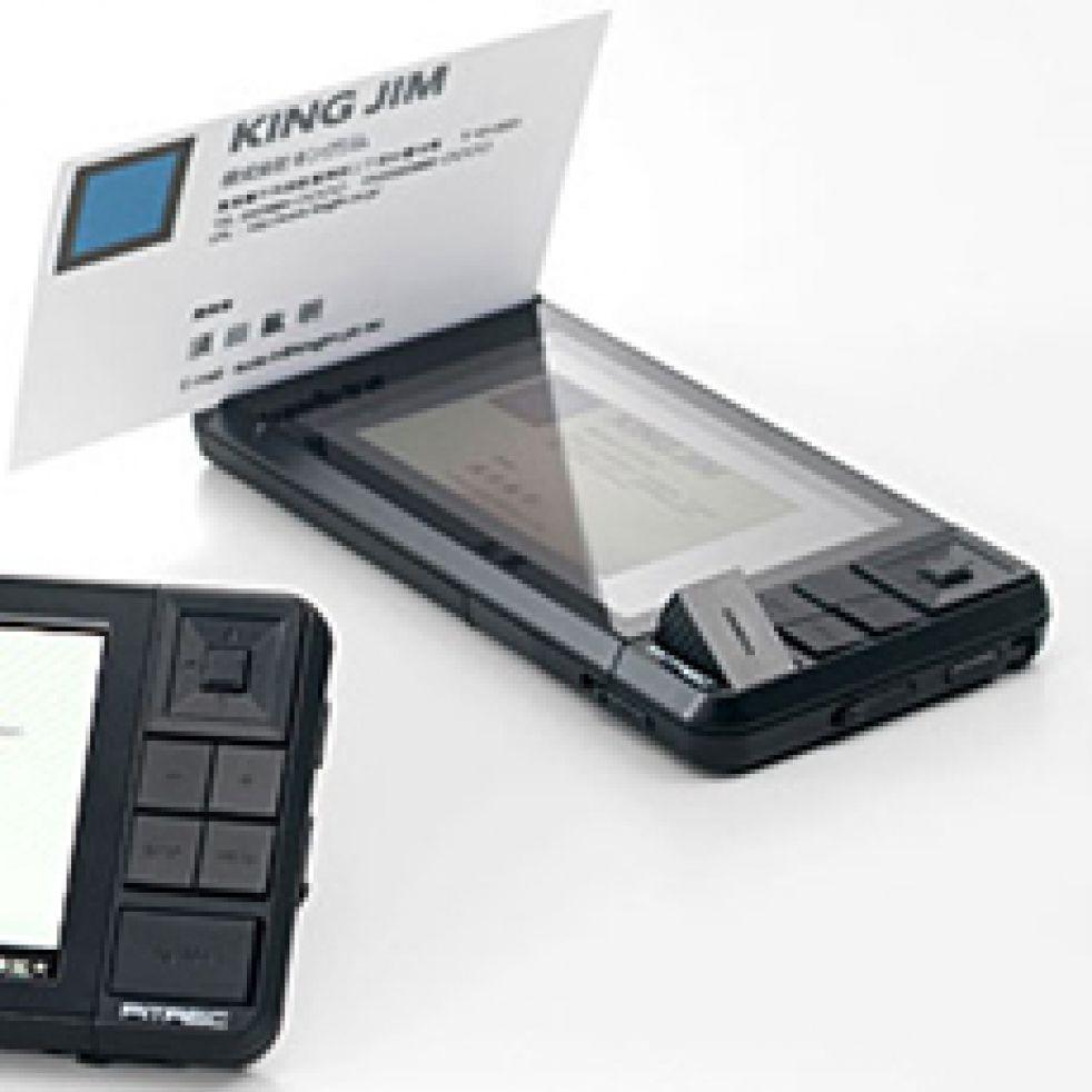 The business card scanner business card scanner