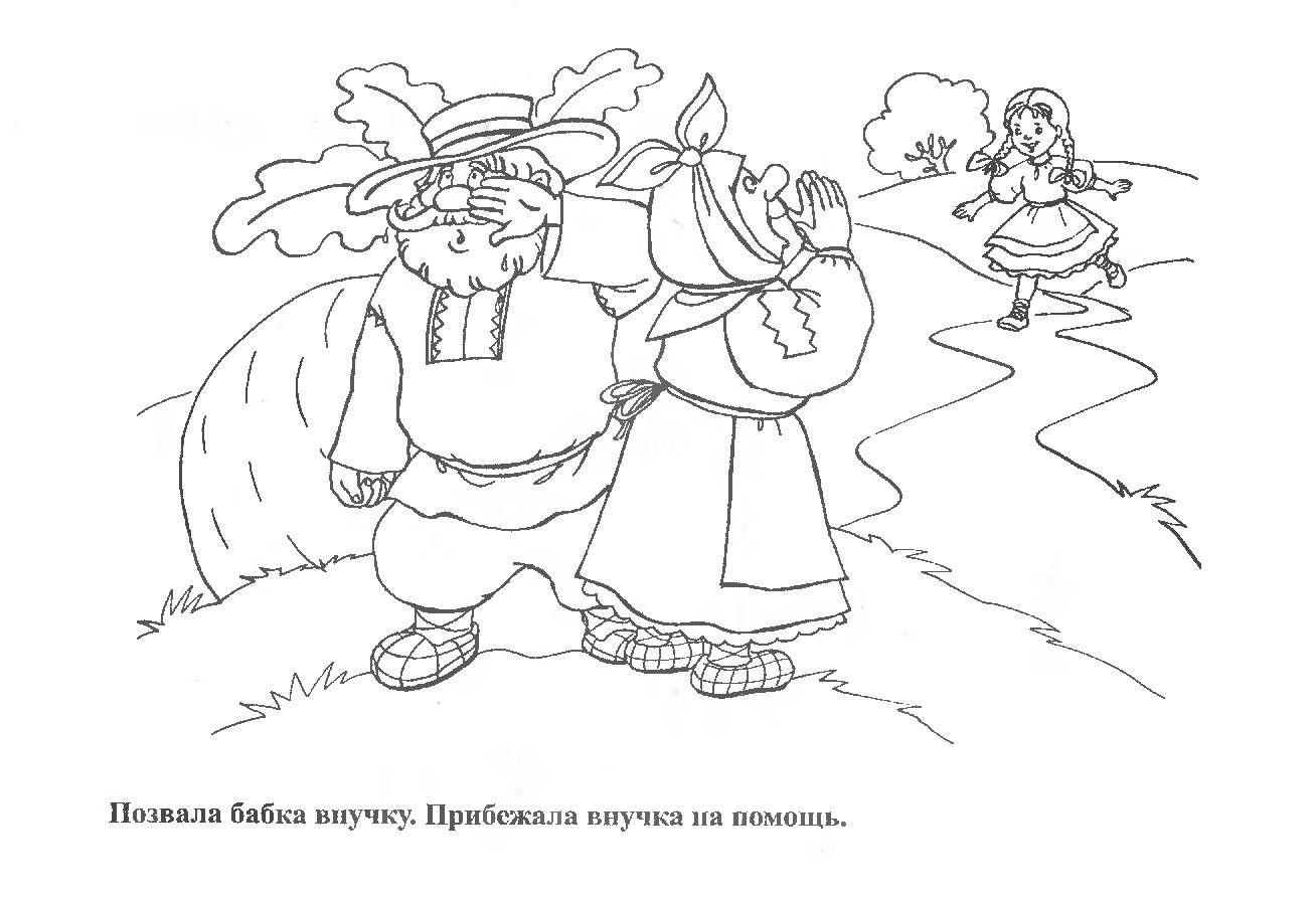 Workbooks the enormous turnip worksheets : Jó színezése gyermekek mese The Répa | Tutut sadut | Pinterest