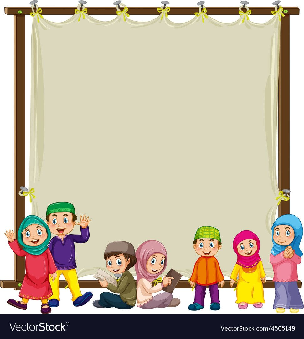 Muslim and sign vector image on VectorStock in 2020