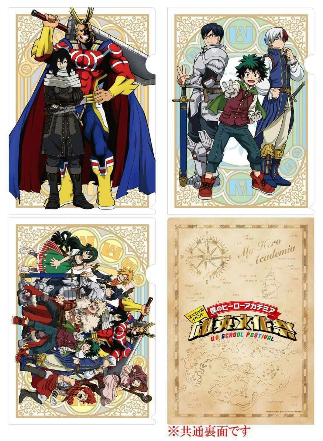 Pin By Jessica Everling On My Hero Academia Plus Ultra My
