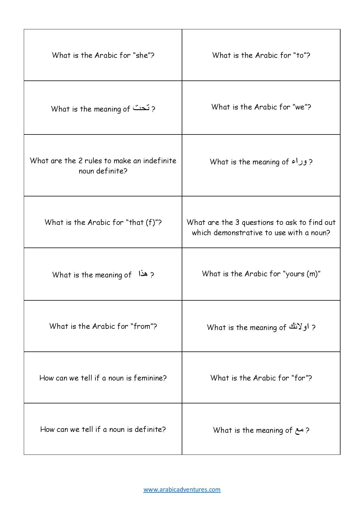 Arabic Grammar Review Starter Activity Strips Free At Abicadventures