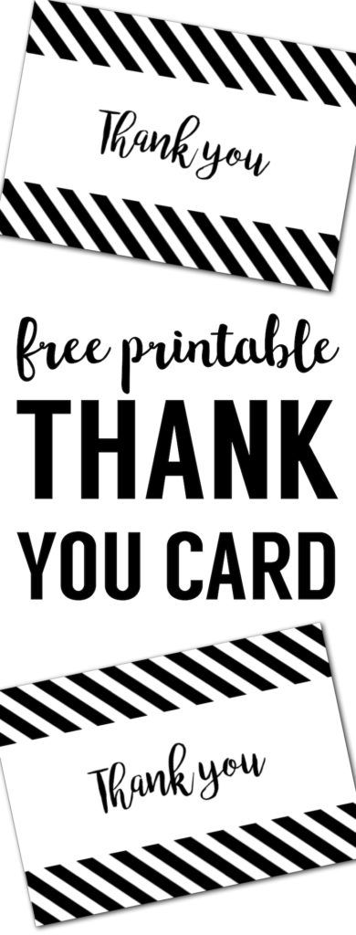 Free Thank You Cards Print {Free Printable Black and White Thank You - printable thank you cards black and white