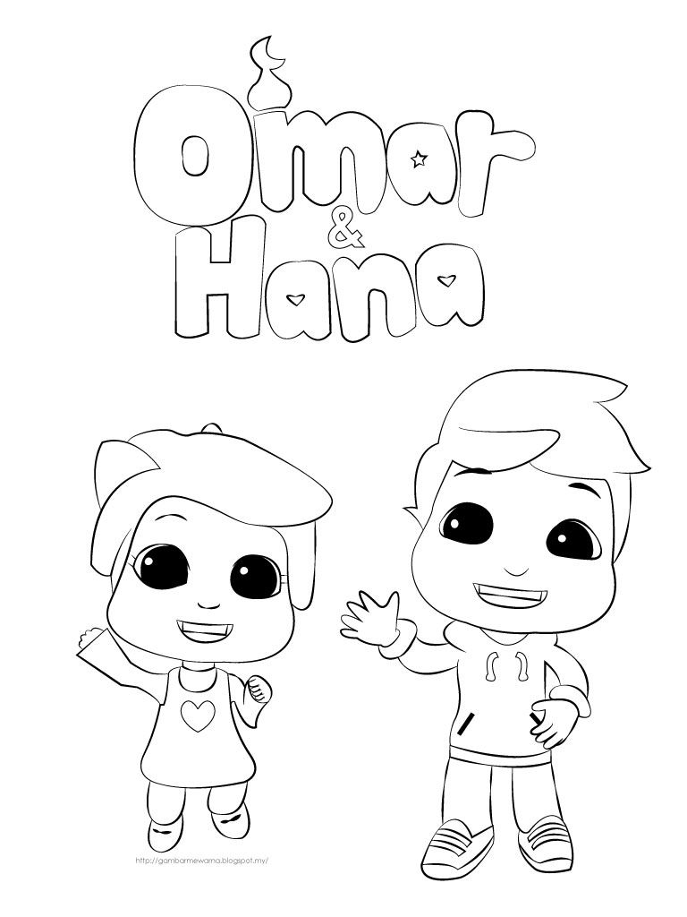 Very Cute Omar Hana Colouring Pages For Kids Coloring Pages For Kids Free Kids Coloring Pages Shark Coloring Pages