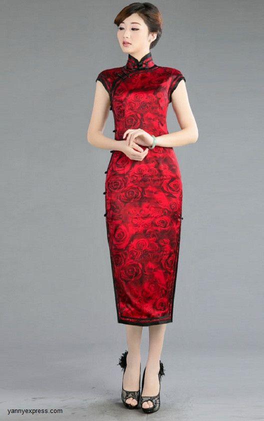Chinese Bridal Silk Long Cheongsam Wedding Gown Banquet Reception ...
