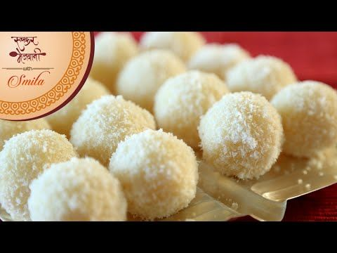 Instant coconut laddu recipe by smita in marathi quick ladoo instant coconut laddu recipe by smita in marathi quick ladoo easy indian sweet forumfinder Image collections