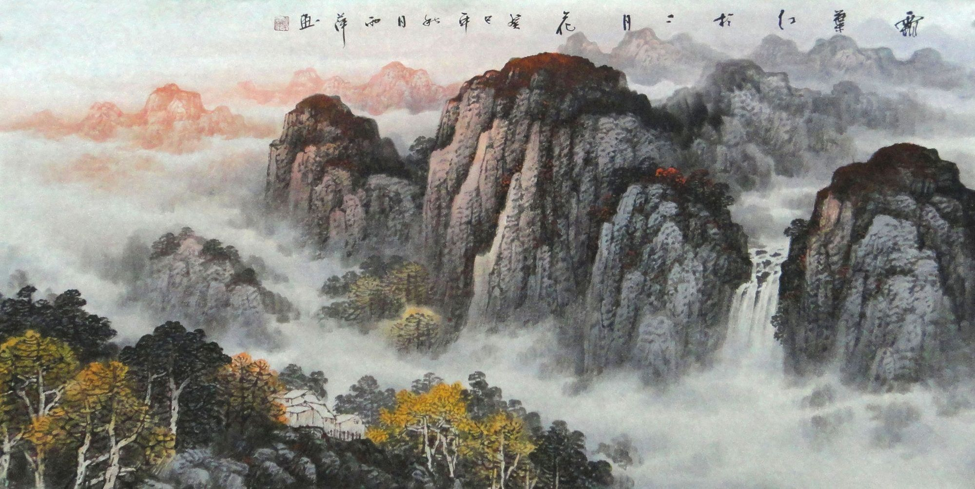 Tranquil Deep Mountains Landscape Abstract art Chinese Ink ...