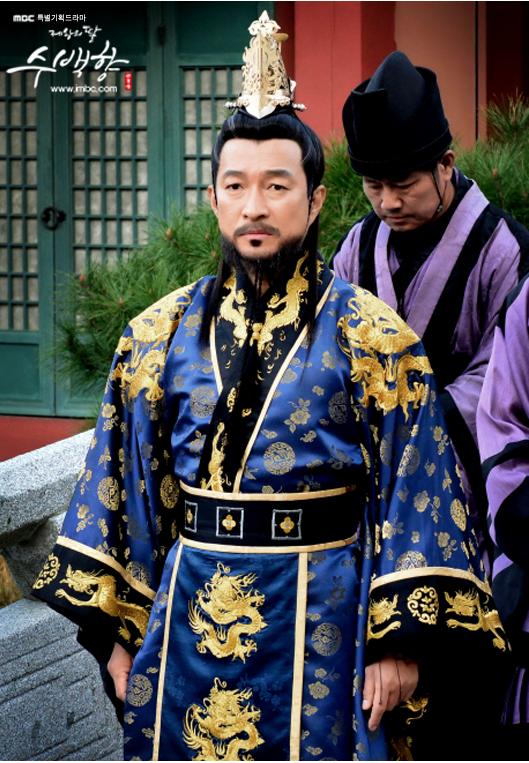 The King's Daughter, Su Beak Hyang 제왕의 딸 수백향 Korean