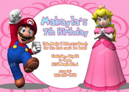 Mario Bros Princess Peach Birthday Party Invitation