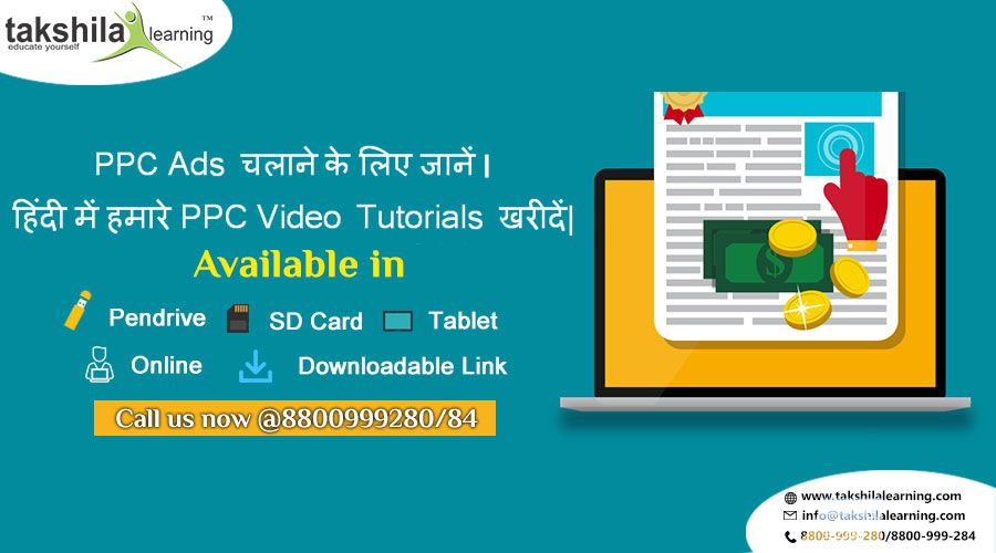 Organize and share your learning with class central lists. Best Digital Marketing Course Online & tutorials in Hindi ...