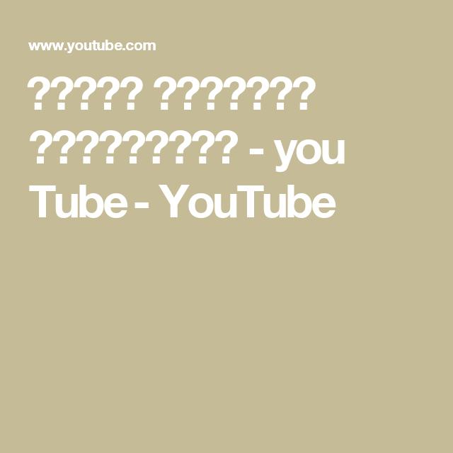 تعليم السباحة للمبتدئين You Tube Youtube Tube Youtube Youtube Tube