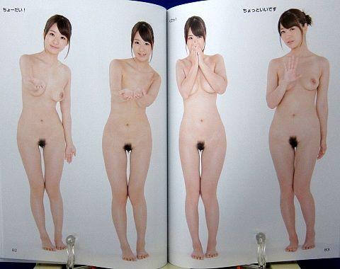 naked hot asian girl
