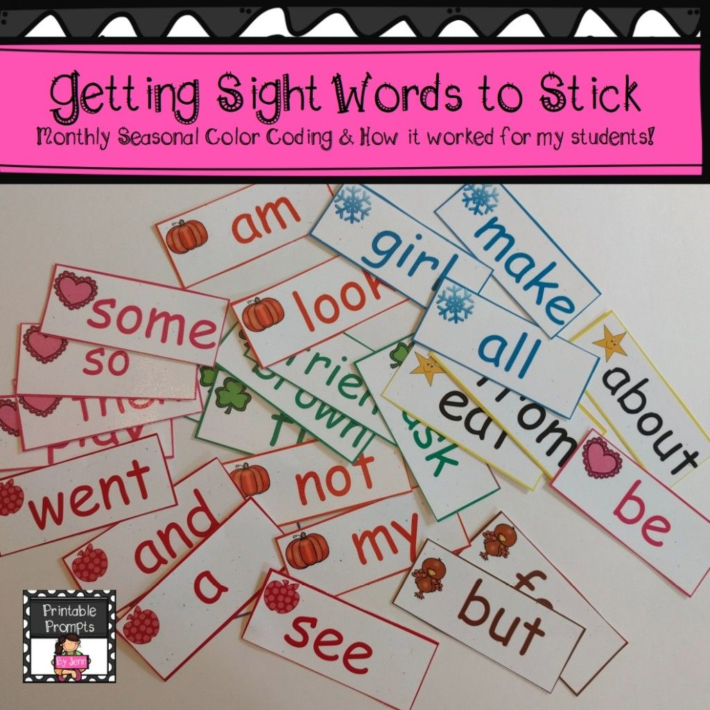 Getting Sight Words to stick! Color coding sight words to make them ...