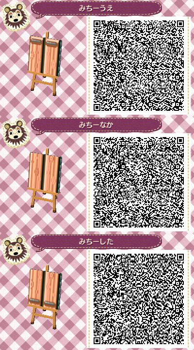 Animal Crossing Paths Light Wood Plank Path Set 1 Of 2 Qr