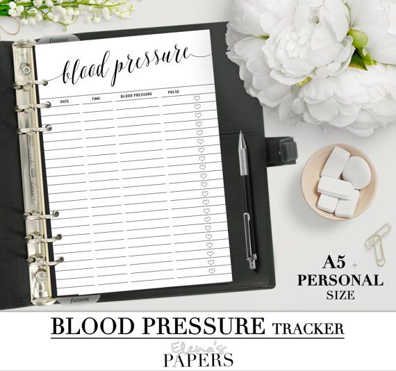 Printable BLOOD PRESSURE tracker insert for your Personal and A5