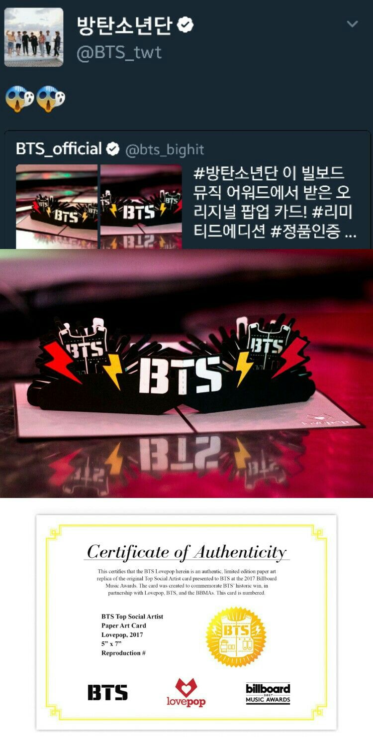 Bts tweet bts got a certificate of authenticity for their bbmas bts tweet bts got a certificate of authenticity for their bbmas stand thingeyyy 1betcityfo Images