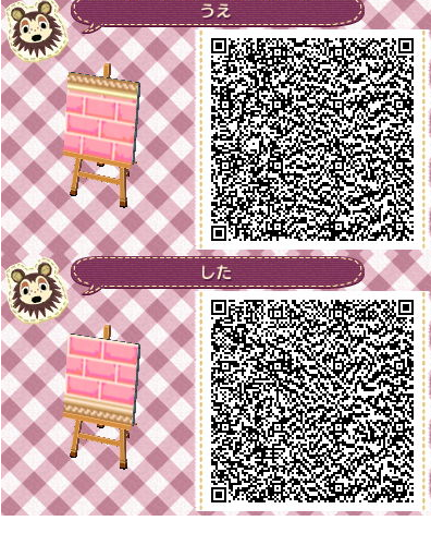 Pin by Arlene Connolly on ACNL Paths (With images