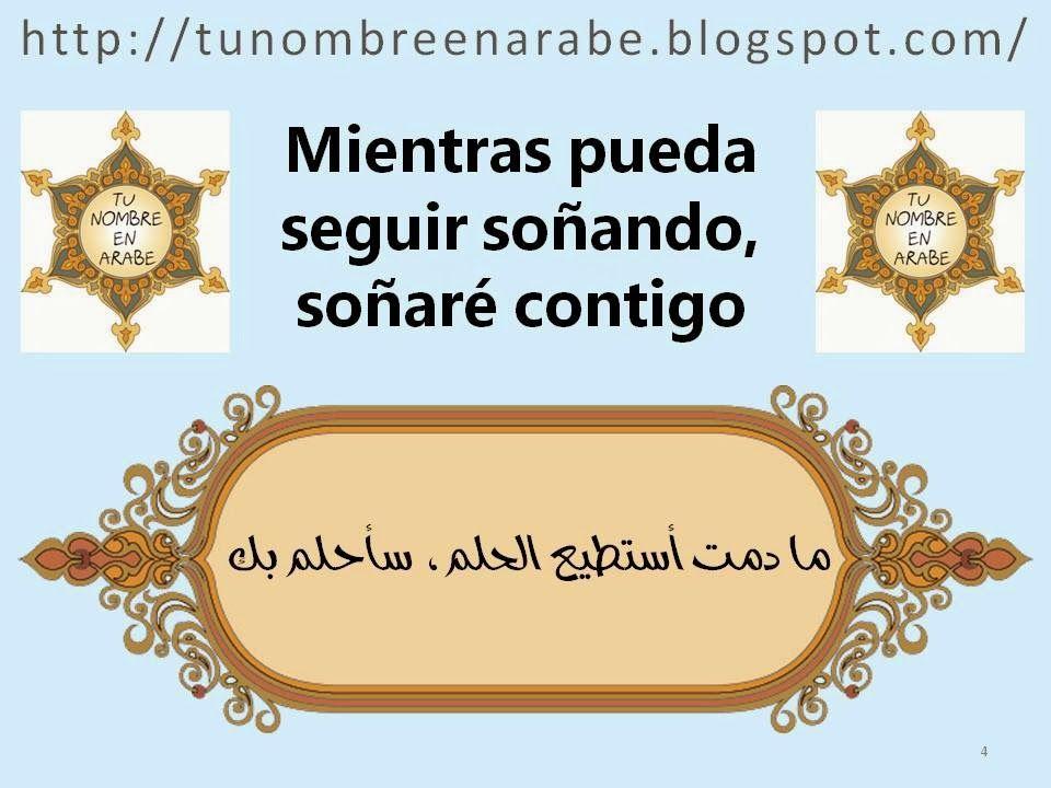Frases En Letras árabes De Amor Amor En Arabe Frases De