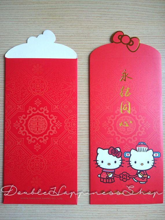 Hello Kitty Wedding Envelope