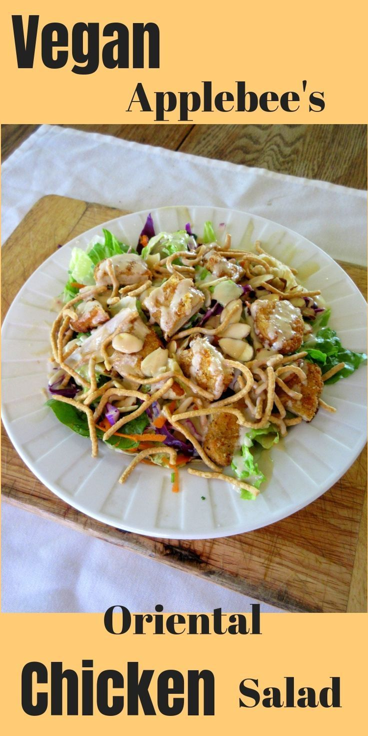Quick, Healthy and delicious vegan recipe. Vegan Applebee