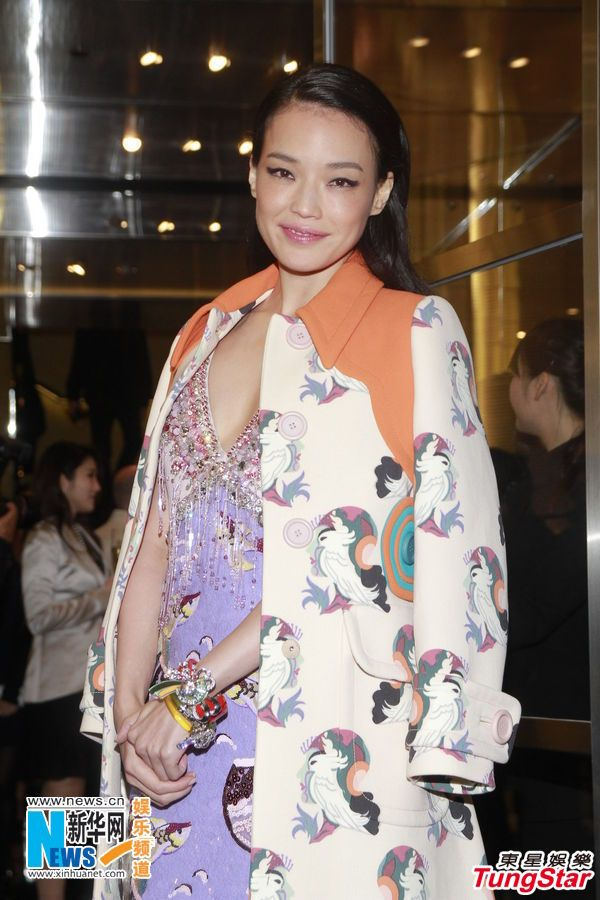 Taiwanese actress and model Shu Qi at event on January 8, 2014