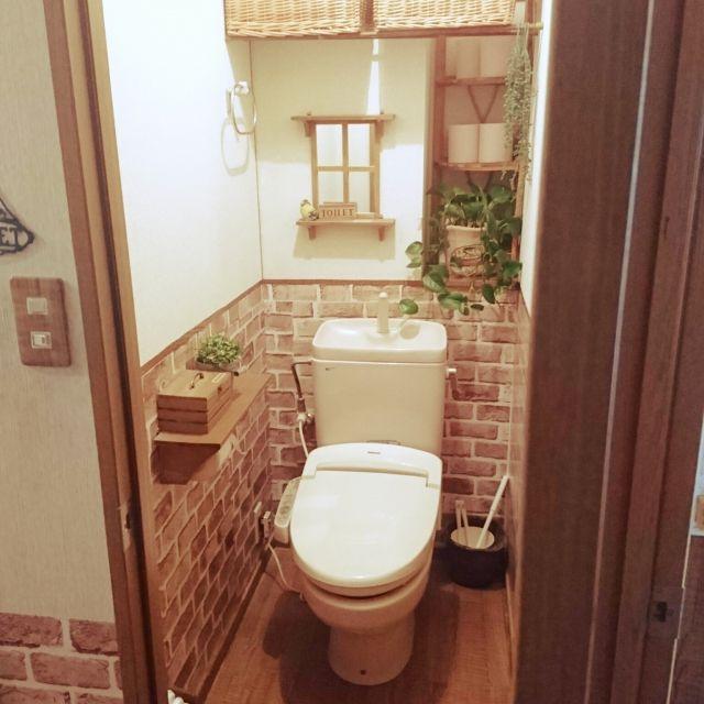 リメイクシートを上手に取り入れてトイレを清潔できれいな空間に
