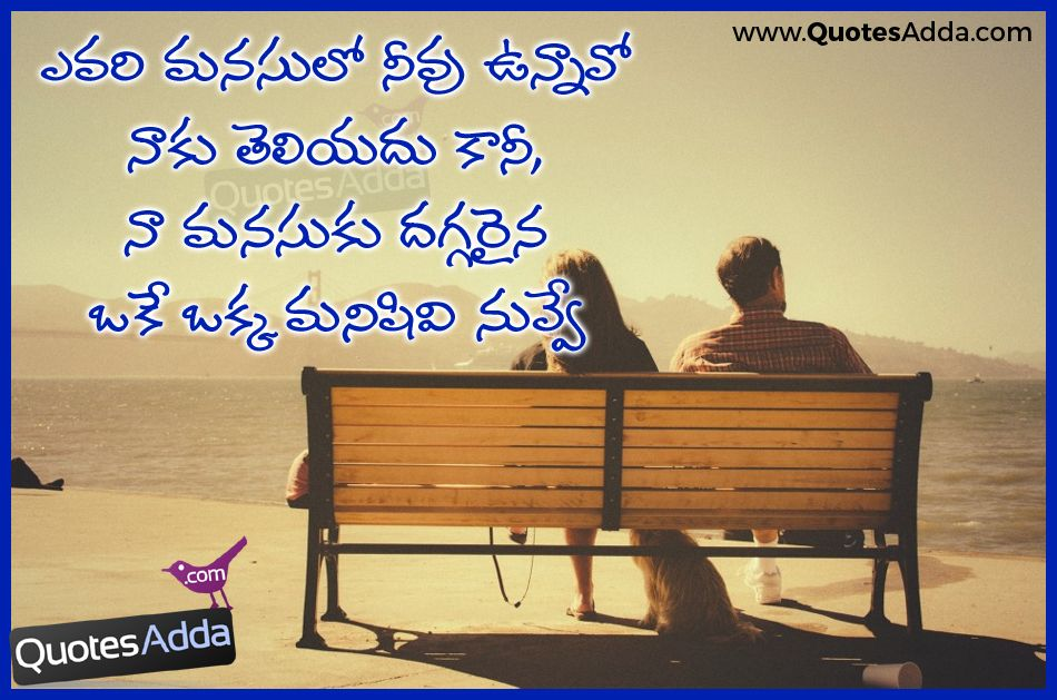 Best Love Quotes Love Images