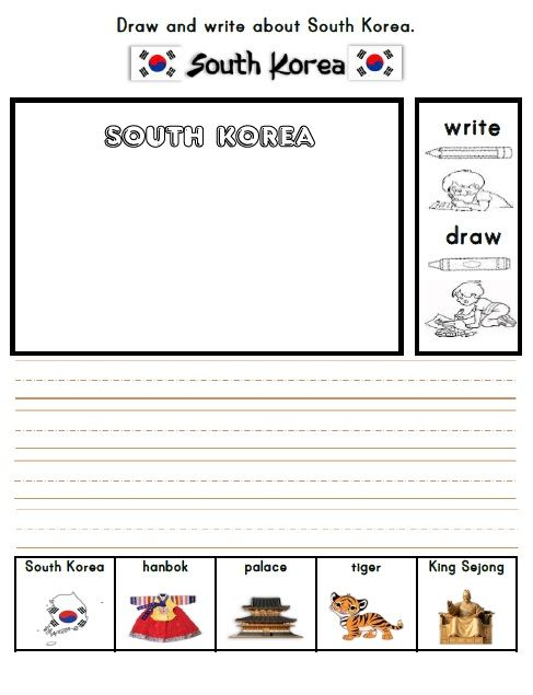 Pin On Korean Themed Activities For Kids