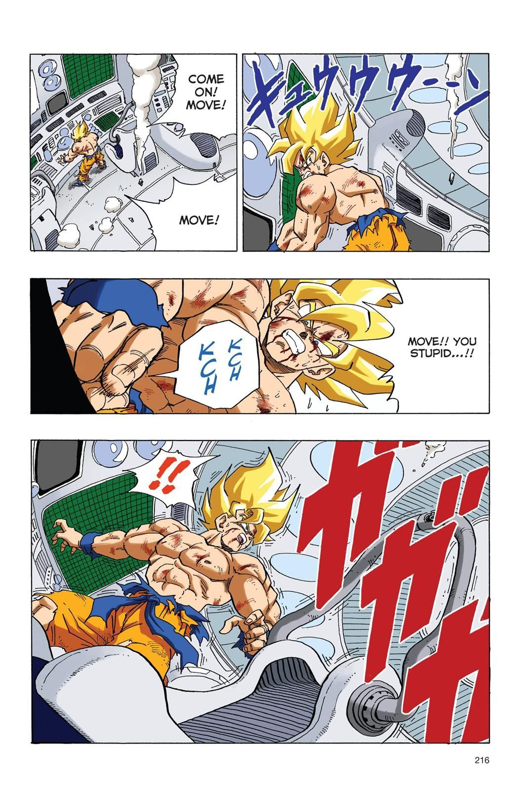 Dragon Ball Full Color - Freeza Arc Chapter 83 Page 5 ...