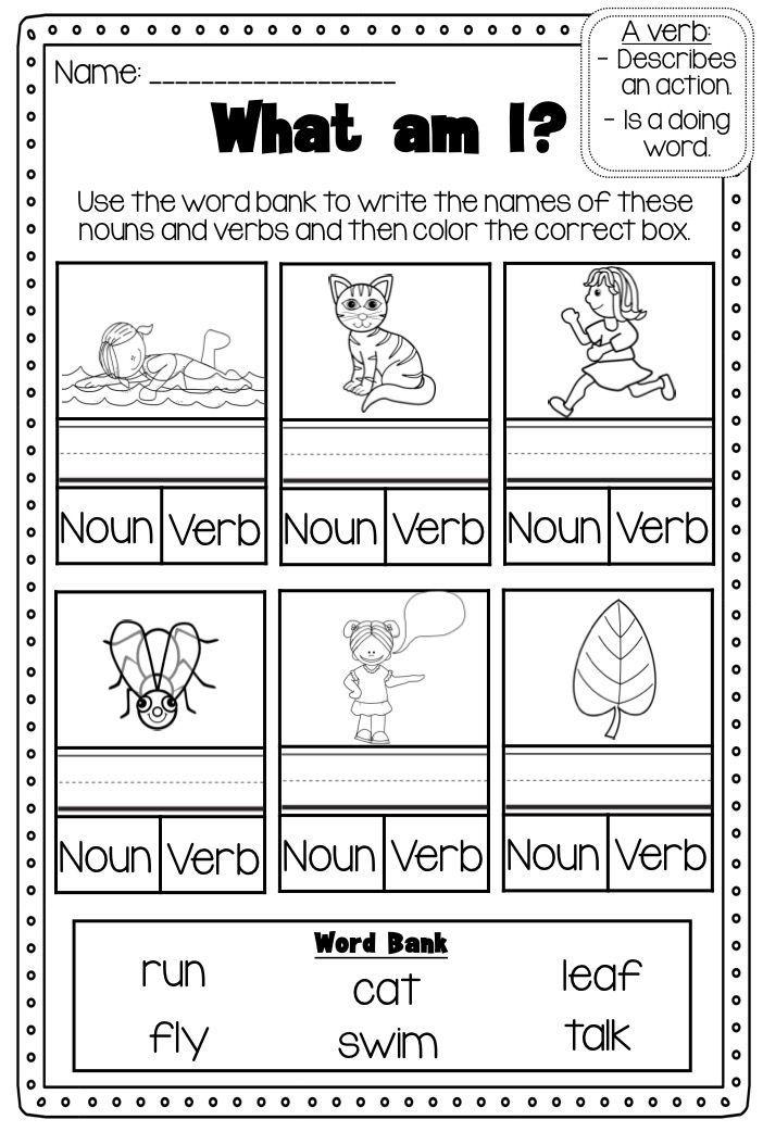 Verbs Printable Worksheet Pack Kindergarten First Second