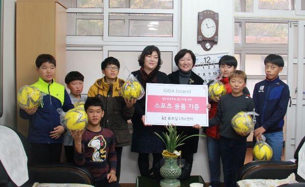 임자초등학교, 풋살 꿈나무를 위한 스포츠 용품 기증