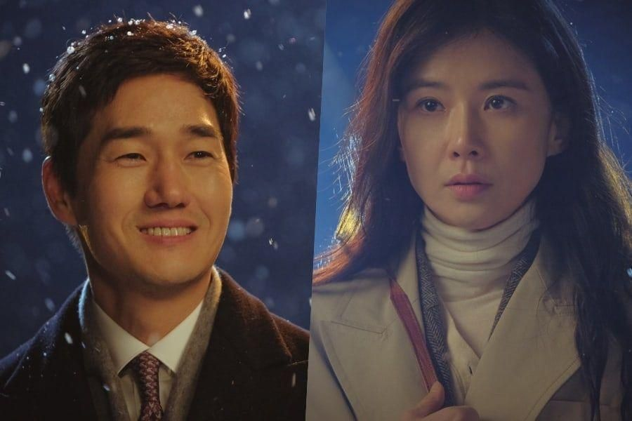 Yoo Ji Tae And Lee Bo Young Are First Loves Reunited In Upcoming tvN Drama