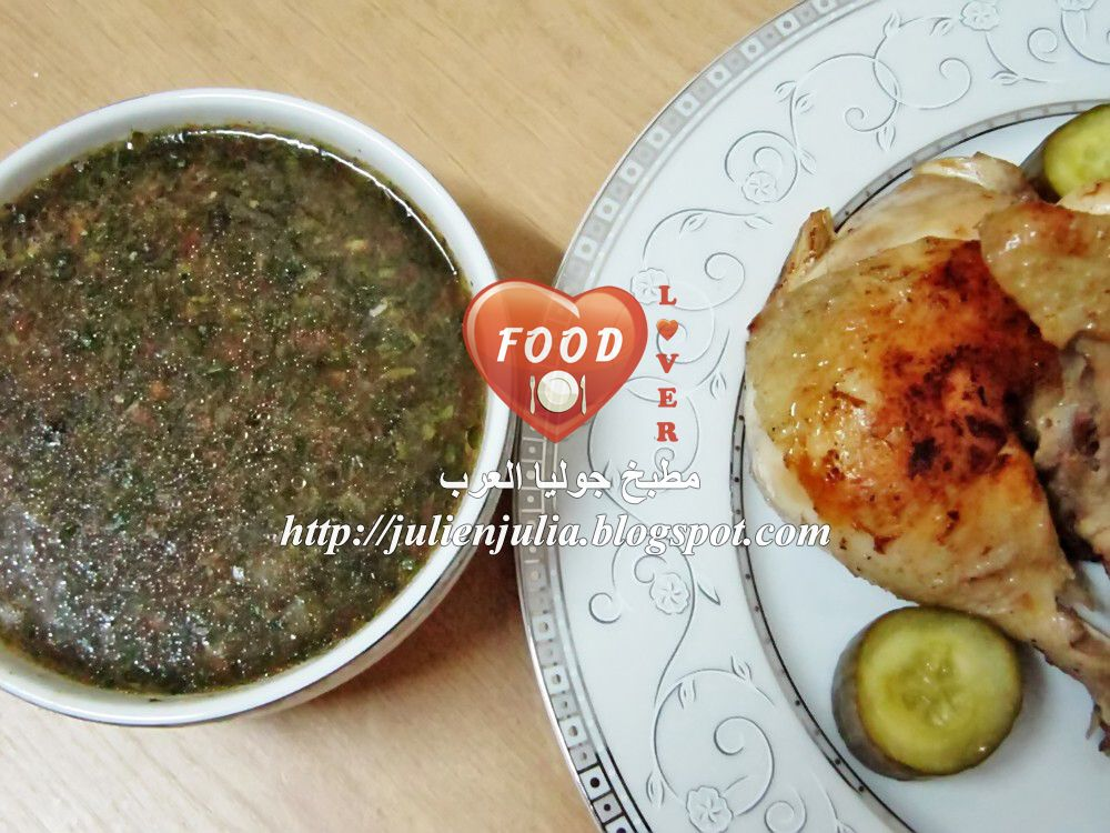 Egyptian molokhia with broiled chicken egyptian molokhia with broiled chicken food lover yummyyy forumfinder Gallery