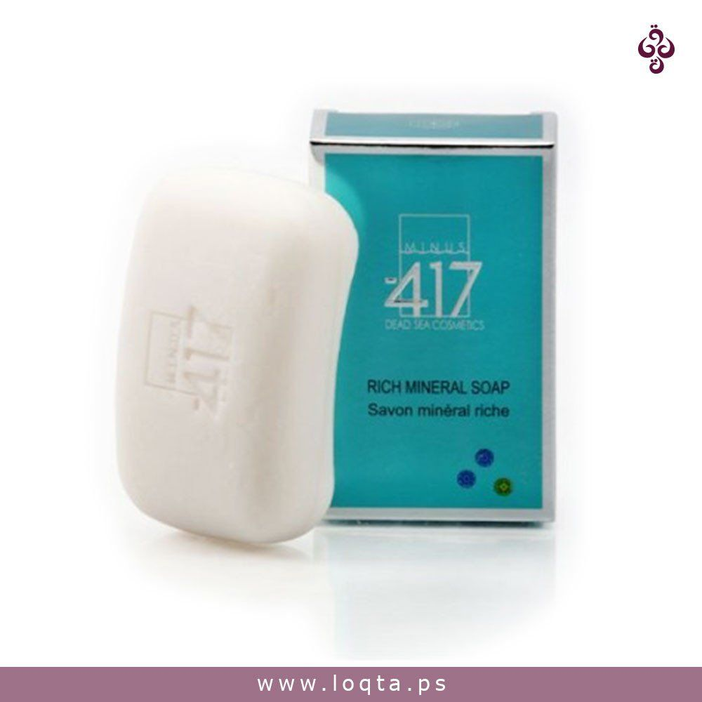 417 صابون وجه غني بمعادن البحر الميت الصحة والجمال 417 Loqta Ps Mineral Soap Dead Sea Cosmetics Spa Soap