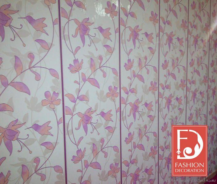 تصاميم جميلة لتناسب جميع الاذواق ورق جدران ورق حائط ديكور Printed Shower Curtain Decor Home Decor