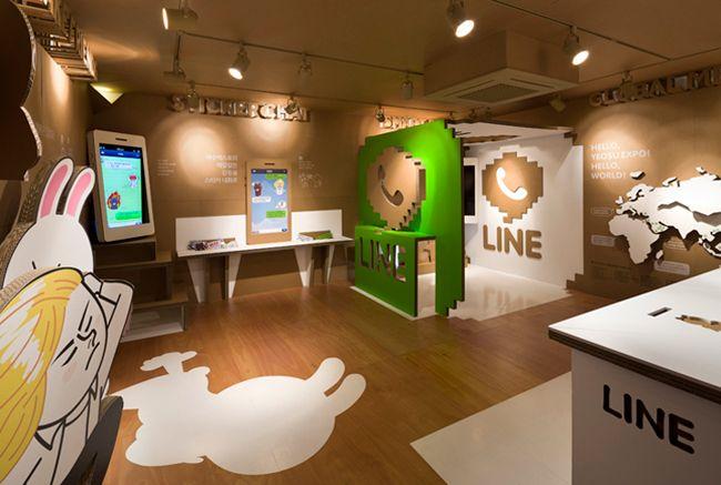 Naver app square dise o de experiencia para el mercado for Mejores apps de diseno de interiores