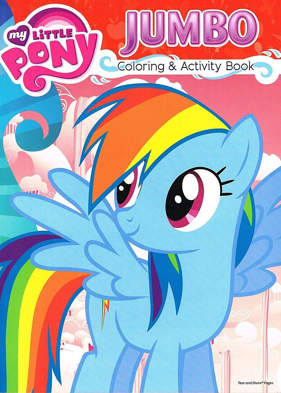 Coloring Book My Little Pony C A 96p Rainbow Dash My Little Pony Stickers My Little Pony Coloring Coloring Books