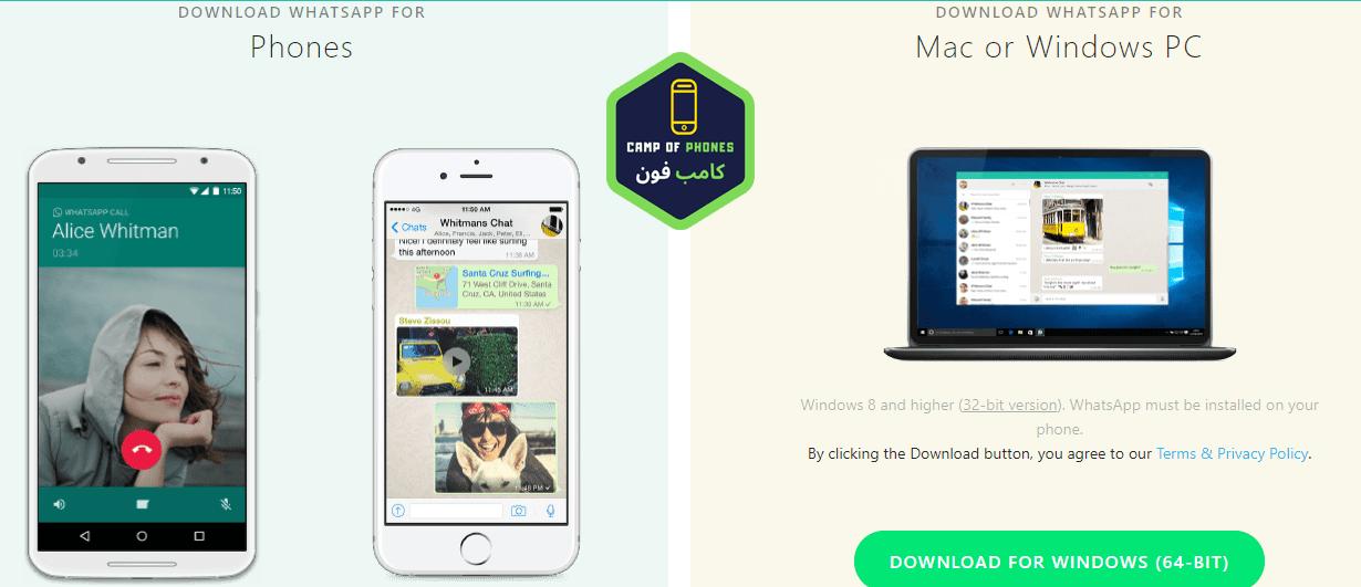 شرح تشغيل واتس اب ويب Whatsapp Web وتحميل برنامج واتس اب للكمبيوتر برابط مباشر In 2020 Phone Terme Installation