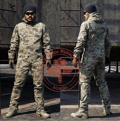 77c45f6fc63815 Army military tactical cargo pants uniform waterproof camouflage tactical  military uniform us army men clothing set