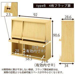 Flap chest 2 sets flap rack bookshelf magazine rack slim thin fashionable wooden …