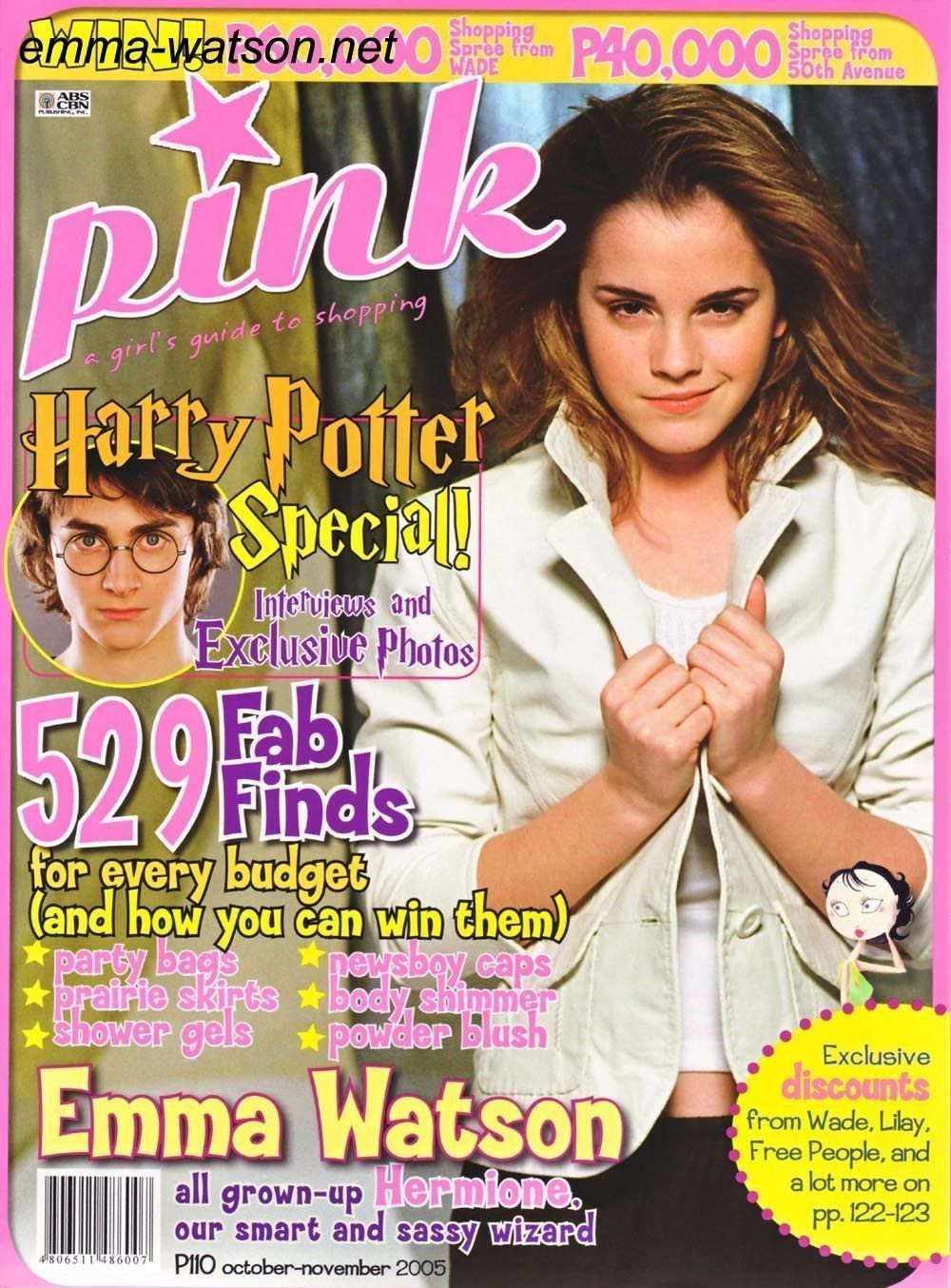 Emmawatson Pink Magazine October 2005 Instagram Https Www Instagram Com We Love Emma Watson Crush Passate Dal Nostro Gruppo Https Www Facebook