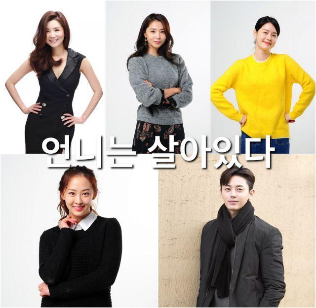 Upcoming Korean Drama Sister Is Alive Korean Drama Kdrama Drama