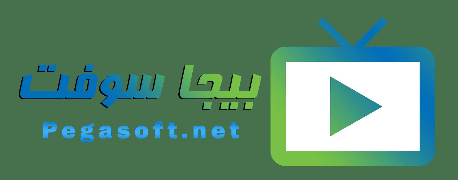 بيجا سوفت Download shareit, Application android, Video app