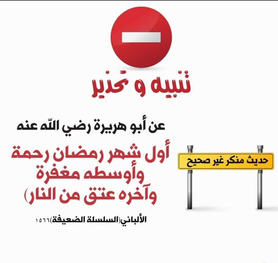 Pin By السعادة س ن ة On ما معنى Letters Symbols Digit