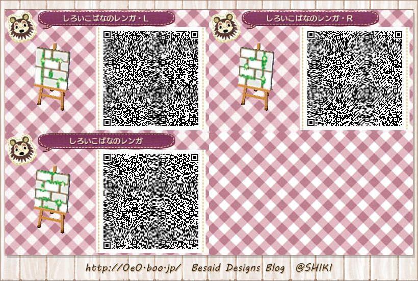 ACNL QR Code White Mossy Brick Path Blog design