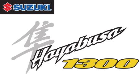 Suzuki Hayabusa Logo