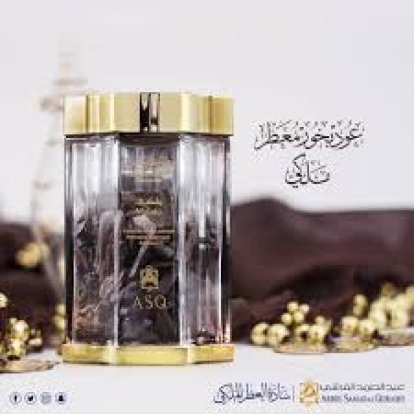 عود بخور معطر من عبد الصمد القرشي Book Perfume Fragrances Perfume Women Perfume